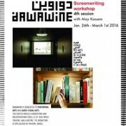 Screenwriting Workshop with May Kassem - 4th session