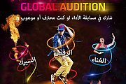 Film House Egypt Talents Auditions