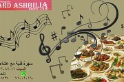 Lebanese Night: Dinner with Live Music Entertainment