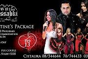 Valentine's Evening at Massabki Hotel Chtaura