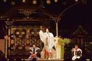 Do you Noh Shakespeare: King Lear dreaming - Part of Al Bustan Festival 2016
