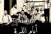 Ayyam El Lira at Cloud 7 Publicity