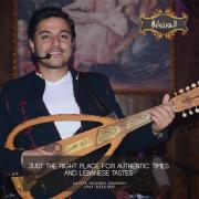 Oud Night with Wadih Ghosn at Al Borjwazi