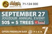 Jouzour Loubnan 2012 Gala Party
