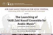 AUB Zaki Nassif Ensemble for Arabic Music