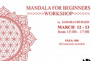 Mandala for Beginners Workshop