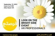 Look on the Bright side event - HR Professionals