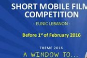 """Award ceremony of the """"Short Mobile Film Competition' by EUNIC LEBANON"""