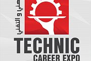 TECHNIC Career Expo 2016 - Part of Lebanon Career Expo