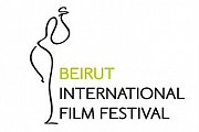 Beirut International Film Festival 2012
