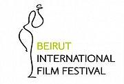 Beirut International Film Festival 2012