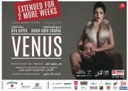 VENUS - Theater Play - Rerun