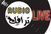 AUDIO TRAFFIC LIVE at Bedivere HAMRA