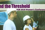 Beyond the Threshold - AUB 2016 Women's Conference