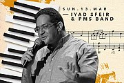 Iyad Sfeir & PMS Band at Junkyard