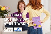 Celebrate your Mother at Beit Wadih
