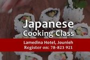 Japanese Cooking Class - Learn how to prepare sushi rolls