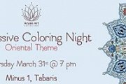 Expressive Coloring Night: Oriental Theme