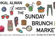 SUNDAY BRUNCH MARKET