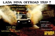 Lada Niva Offroad Trip