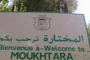 Moukhtara Valley with Wild Adventures