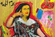 Mondanite - une installation de l'artiste Samir Khaddaje