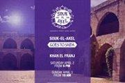 Souk el Akel Goes to Saida