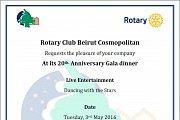 Rotary Club Cosmopolitan Gala dinner