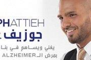 Joseph Attieh Concert