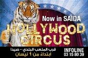 Hollywood Circus in Saida