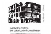Celebrating Heritage | Beit Beirut