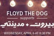 Floyd The Dog Supports Beirut Madinati