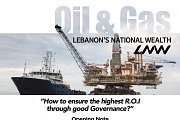 Oil & Gas Conference Debate - Haigazian University