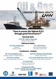 Oil & Gas Conference Debate - Haigazian University
