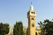 Discovering Old Tripoli