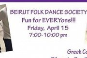 Open Folk Dance Night