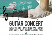 Guitar Night -  Live Music Concert
