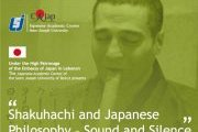"""""""Shakuhachi & Japanese Philosophy - Sound & Silence"""" - Concert, Lecture & Introduction to the Shakuhachi"""