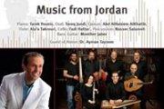 Music from Jordan