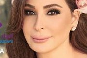 Elissa Live In Concert at BIEL - Part of Beirut Holidays 2016
