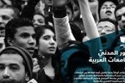 الدور المدنيّ للجامعات العربية The Civic Role of Arab Universities
