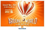 Heartbeat Concert 2016 - Around the World