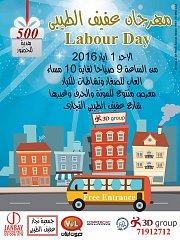 Labor Day Festival in Afif Tibe