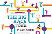 AUB Outdoors | The Big Race