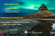 Iceland: Aurora & landscape photography exhibition