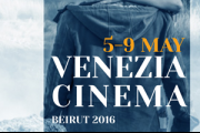 Venezia Cinema Beirut 2016 at Empire Sofil