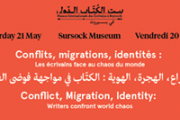Conflict, Migration, Identity - Writers Confront World Chaos