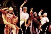 Dabke Dance Course