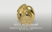 Forbidden Fruit - Sculptures by ANDREE HOCHAR FATTAL
