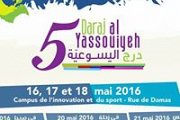 Daraj Al Yassouiyeh - 5th Edition